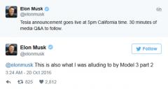 马斯克确认举行记者问答会:公布神秘新品