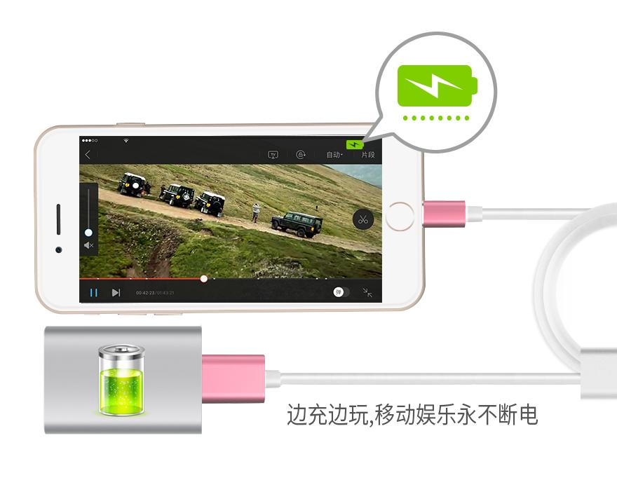 江波龙首款Cable线式苹果U盘发布