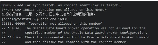 从摆脱Data Guard手工搭建及维护的烦恼说起