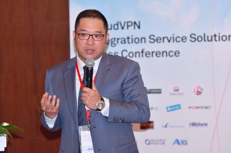 华为CloudVPN集成服务解决方案助力运营商开启B2B市场新蓝海