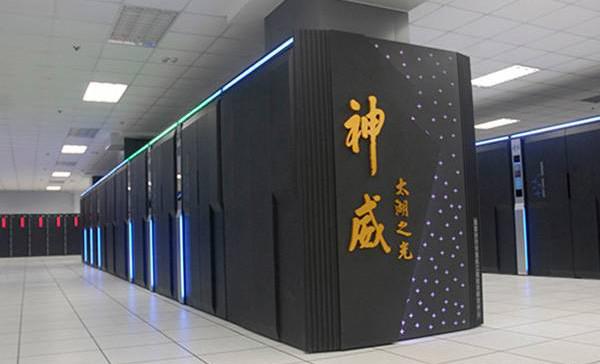 我国E级超级计算机将于2020年研发部署完成 超过神威太湖之光