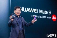 两年超苹果!华为手机1.4亿销量目标完成:高端机逆天