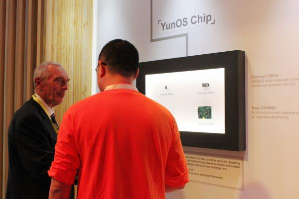 阿里YunOS携IoT生态首次亮相CES