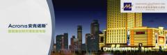案例分享 |沈阳北约客维景国际大酒店