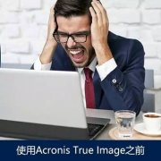 价值488元的安克诺斯产品赠送第二弹即将震撼来袭!! ——3月31日世界备份日系列活动