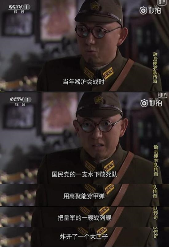抗日神剧武器先进 防弹裤衩+高聚能穿甲弹