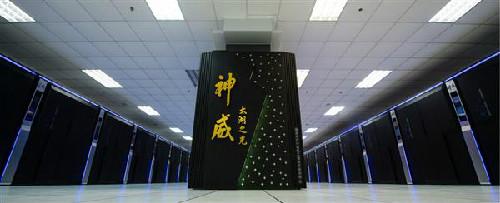 中国超级计算机跑得比谁都快 仍难掩尴尬?