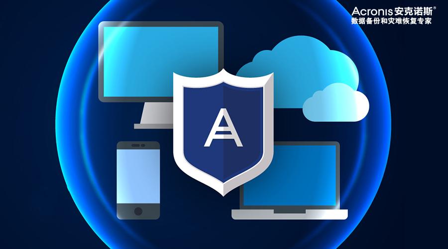 强大数据加密,你的数据隐私,你做主。