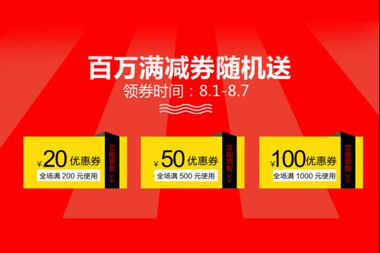 玩转金速京东店庆活动,专享固态硬盘定制钜惠