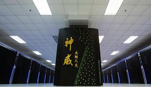 美国禁运促进我国超级计算机领域自主研发不停进步