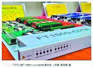 美国禁芯片出口中国 称中方用于模拟核爆