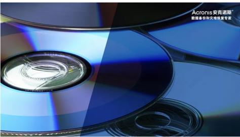 如何创建并使用引导光盘?