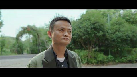 马云主演《功守道》电影免费下载 观众:他开心就好