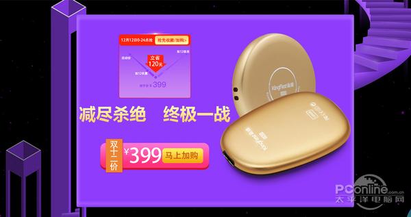 双12盛惠开启,金速固态硬盘全新钜惠震撼来袭!