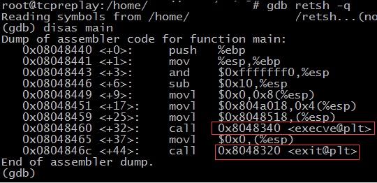 手把手简易实现shellcode及详解