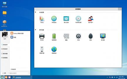 国产操作系统银河麒麟社区版4.0.2-SP2正式发布!