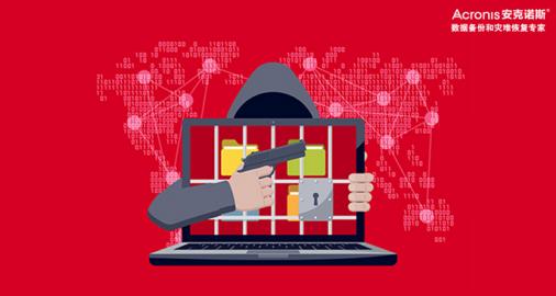关注2018网络安全趋势,我们能做的还有很多