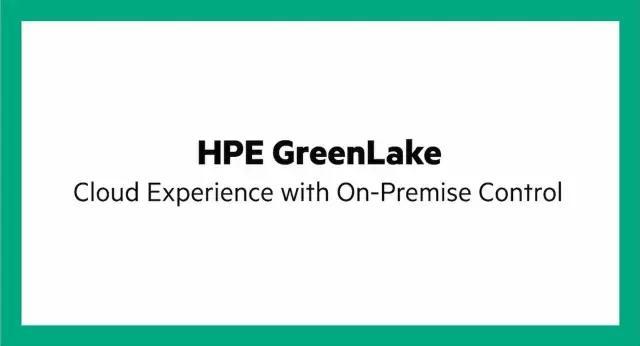Commvault宣布支持全新HPE GreenLake Backup解决方案