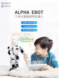 腾讯叮当联手优必选打造机器人Alpha Ebot AI赋能智慧生态更多场景
