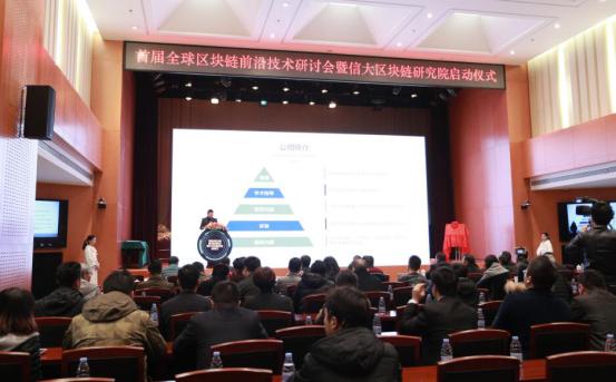 """信大区块链研究院在深圳揭牌成立,以""""军民融合发展战略""""为政策平台支撑"""