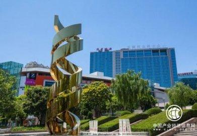 北京市海淀区推出16条创新举措 加快推进中关村科学城建设