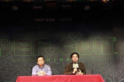 全球网络安全盛会DEFCON将在中国举行