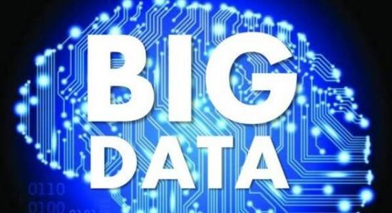 Strata Data大会:Cloudera、MapR、AtScale三大公司齐发新品