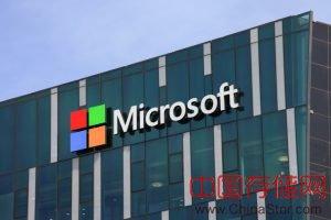 微软被最高法院认定数字数据隐私案