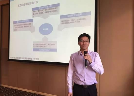 英方灾备成功举办广州合作伙伴价值峰会