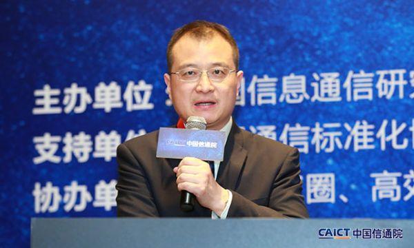 南阳村镇银行李昀飞:兴业数金金融行业云 中小银行转型重要引擎