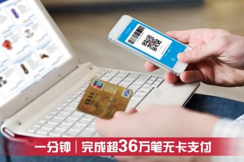 始于每一分钟创新坚持,招商银行信用卡年报业绩喜人!