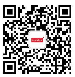 宜鼎国际台北国际电脑展将展出最新独家SSD数据存储技术