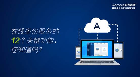 在中国大陆访问速度最快、最稳定的境外web服务器是什么?