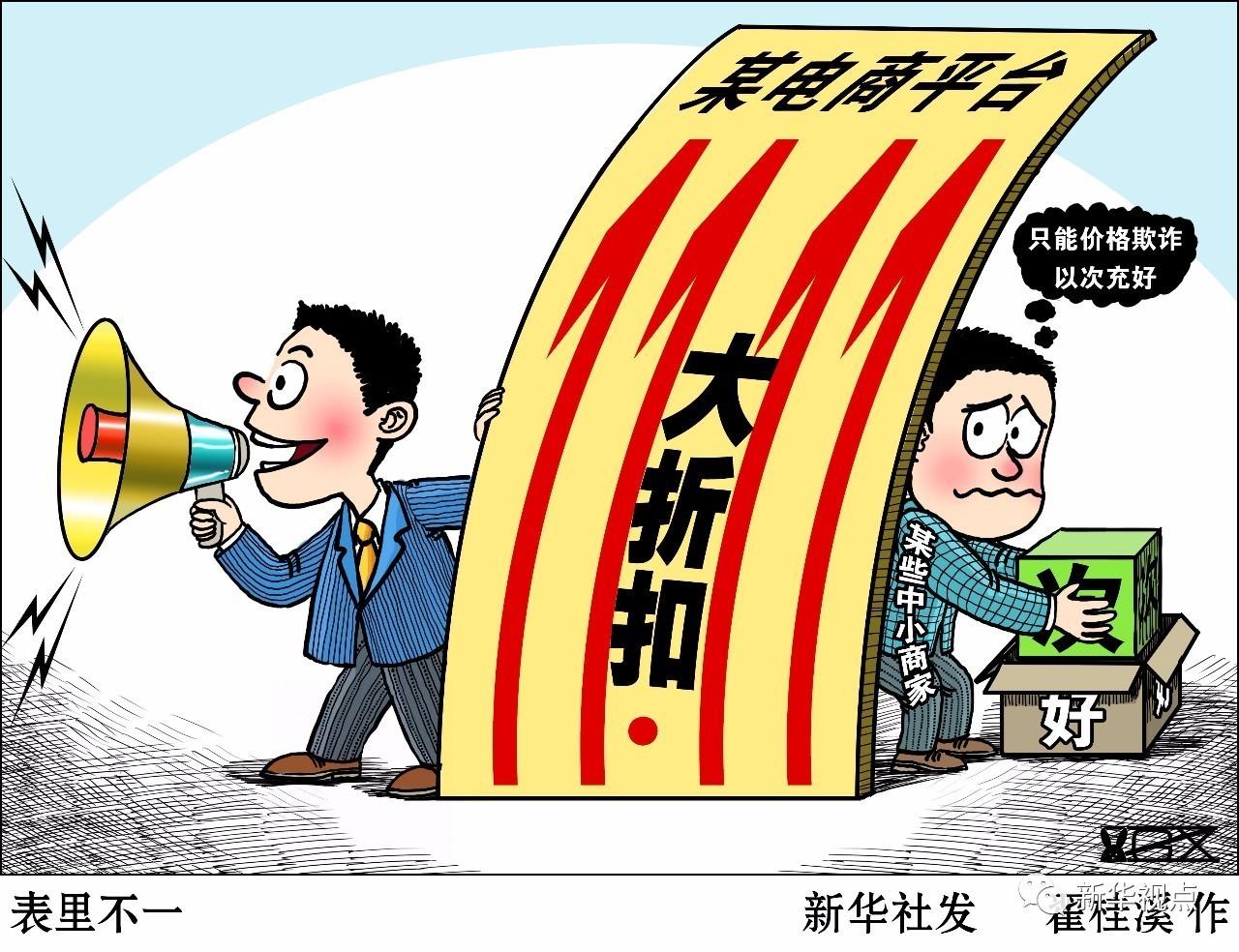 裴讯0元购的背后,联璧金融是不是非法集资骗局?