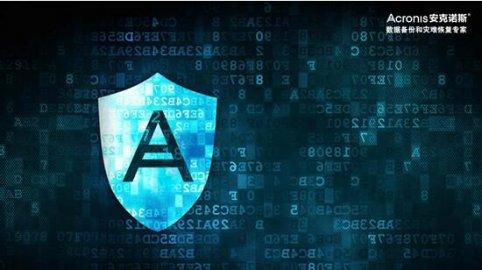 防止备份数据被篡改,堵住黑客潜入的后门
