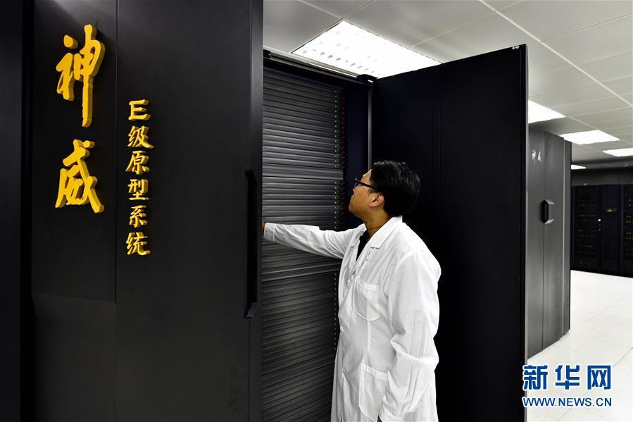 神威E级超算原型机在济南投入使用:核心器件全部国产化
