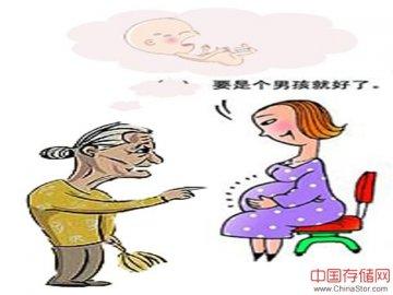 女子曝光霸王家规,生男孩重奖,生女孩离婚!