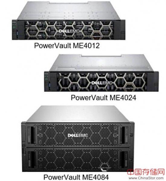 戴尔-EMC重磅推出三款全新PowerVault ME4磁盘阵列产品