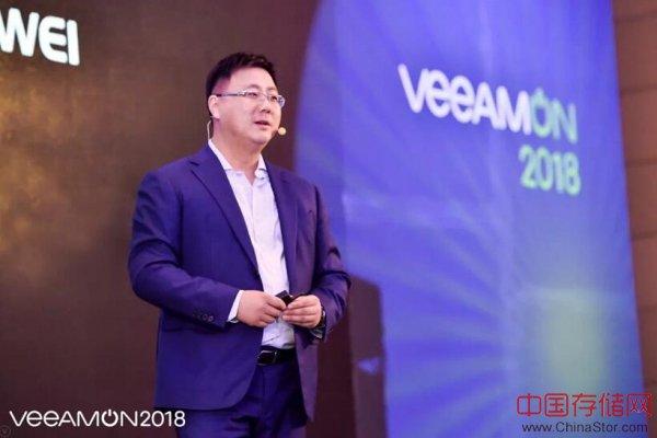 Veeam智能数据管理高峰论坛成功举办――一起走近超可用世界!