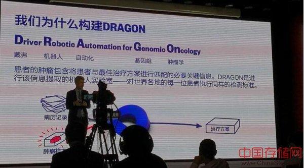 戴弗大数据平台,致力于为癌症患者获得全球最好的治疗方案