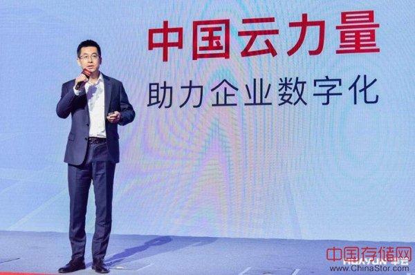 华云数据2018产品及生态战略发布会重磅出击 展示中国云力量