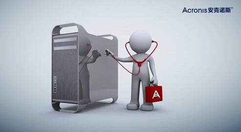 Acronis Survival Kit――系统恢复的救急工具,让系统恢复更高效