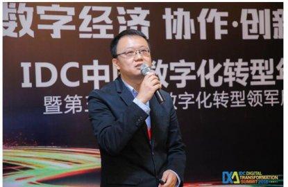 中国电信天翼云:打造安全云 为数字中国建设保驾护航