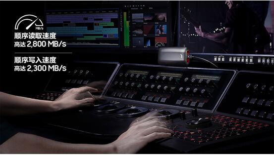 三星首款雷电3移动固态硬盘X5震撼首销