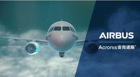 安克诺斯批量部署助力华欧航空培训中心实现快速部署培训系统