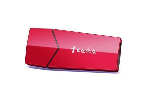 紫光存储发布隐式指纹安全U盘,搭载中国首颗长江存储芯