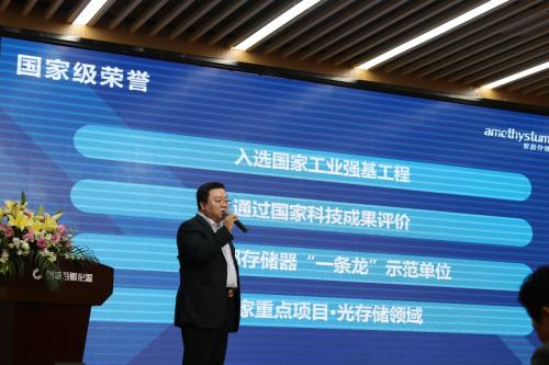 紫晶存储品牌定位焕新 以硬核实力赋能中国存储