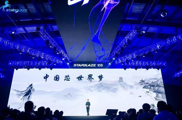 """忆芯科技剑指江湖,""""风林火山""""助力中国芯!"""