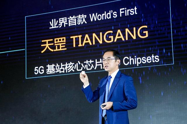华为天罡,全球首款5G基站核心芯片 致力打造极简5G