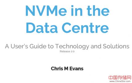专家报告:NVMe在数据中心的使用状况分析